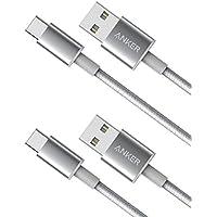 Anker 高耐久ナイロン USB-C & USB-A 2.0 ケーブル【2本セット / 2重編込の高耐久ナイロン素材】Galaxy S9 / S9+ / S8 / S8+ / Note 8, Xperia XZ他対応 (シルバー 0.9m)