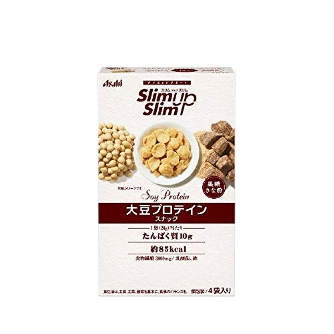 ひも韻バイパスアサヒグループ食品 スリムアップスリム 大豆プロテインスナック(黒糖きな粉) 96g(24g×4袋)
