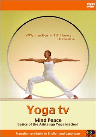 YOGA TV mind peace [DVD]