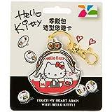 台湾限定 ハローキティキーホルダー型 悠遊カード ゆうゆうカード Hello Kitty 全4種類 日本未発売 (がま口?キーホルダー型) [並行輸入品]