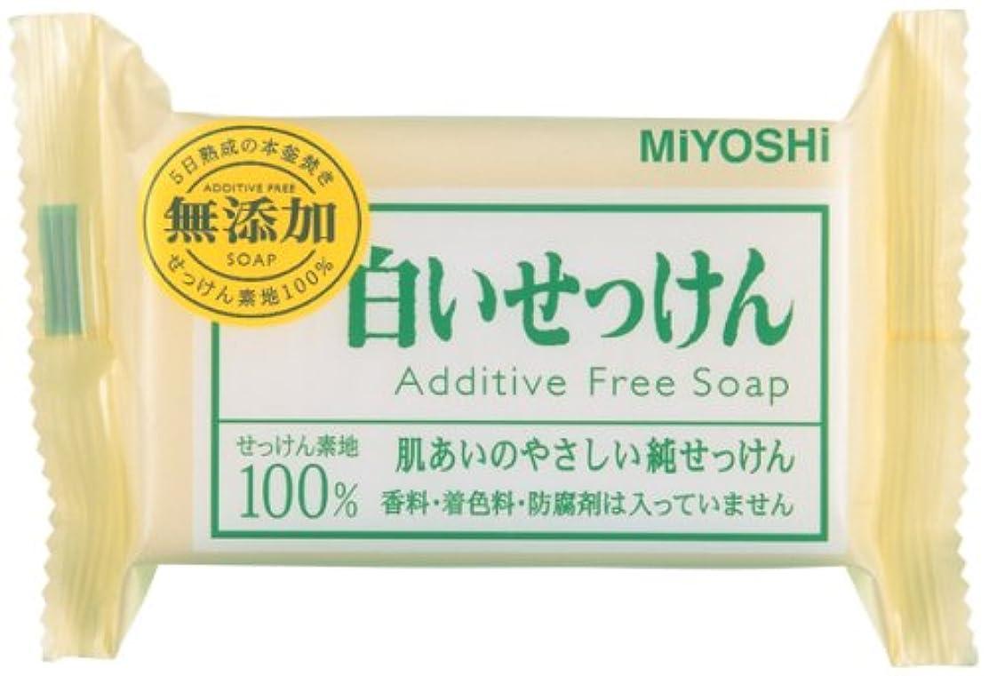 伝記切断する別れる無添加白い石鹸1P ピロー 108G