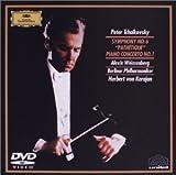 悲愴 交響曲第6番ロ短調 [DVD] 画像