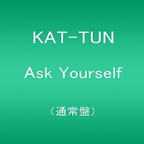Ask Yourself(通常盤)