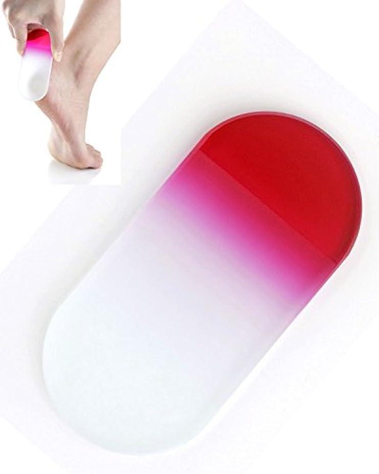 スクリュー教科書物質BISON チェコ製ガラス かかとキレイ ピンク 荒目/細目両面 専用ケース付 介護用