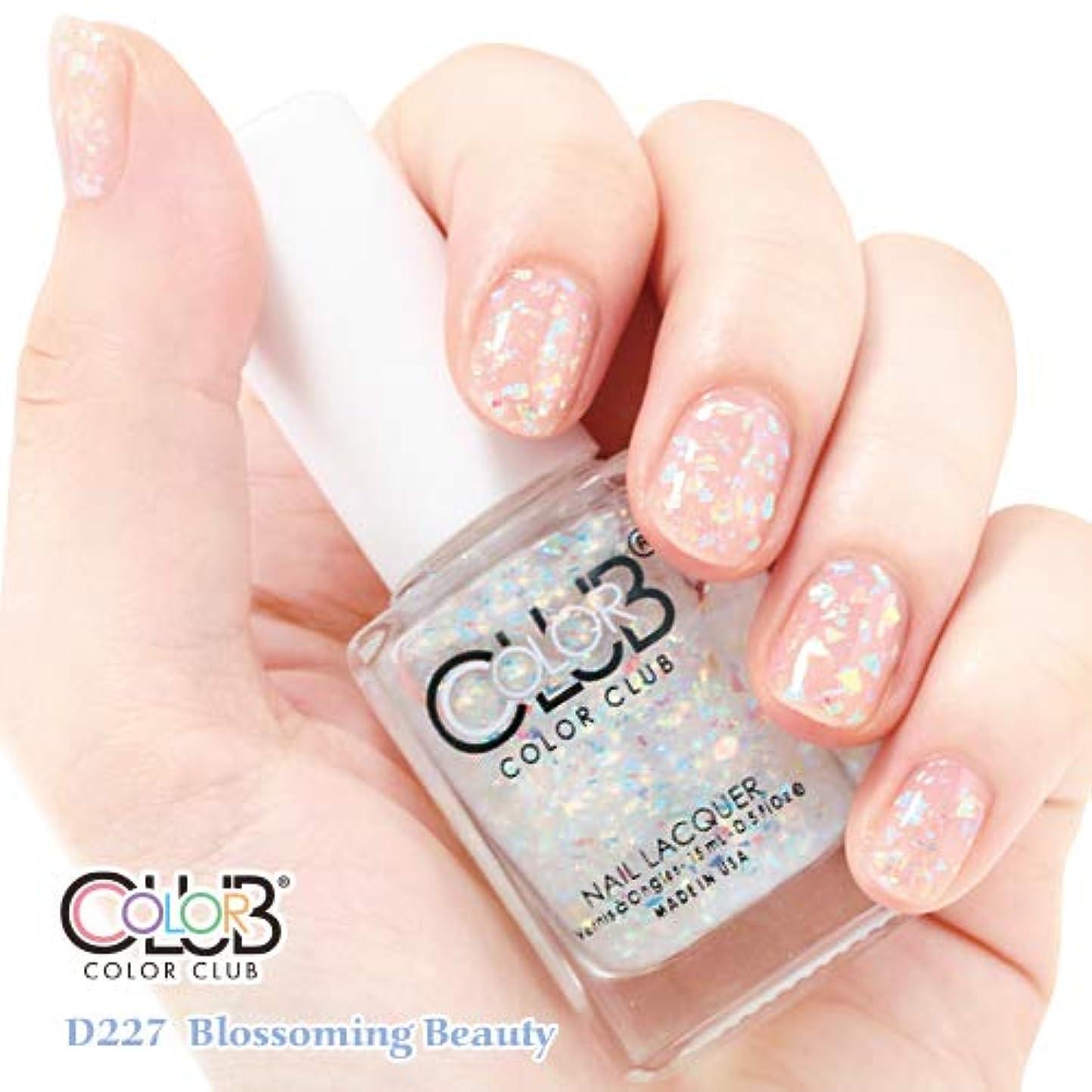 告発設計人差し指forsythe COLOR CLUB フォーサイス カラークラブ D227/Blossoming Beauty