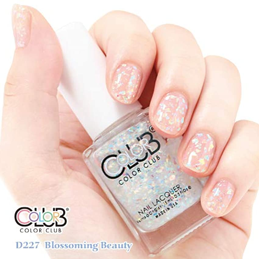 マーティフィールディング彼のインチforsythe COLOR CLUB フォーサイス カラークラブ D227/Blossoming Beauty