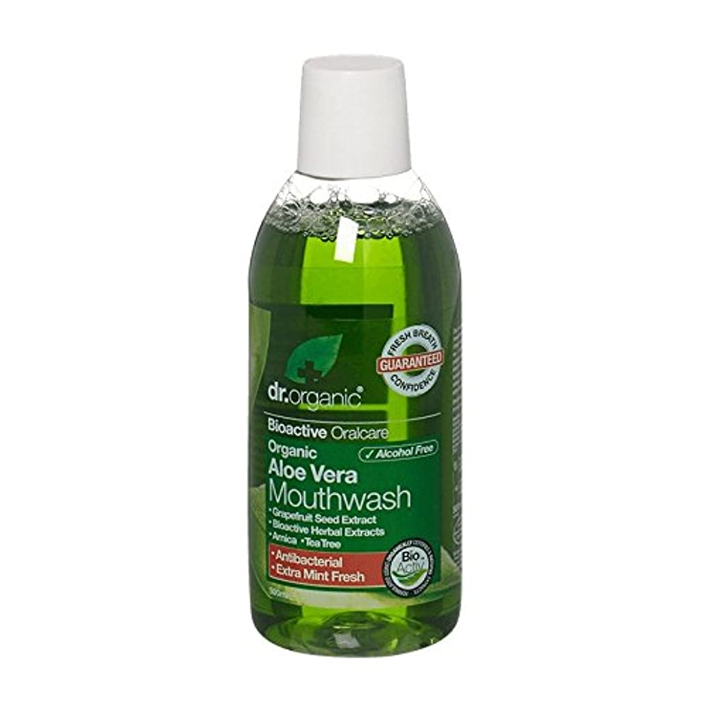 忌まわしい終了する重要なDr有機アロエベラ洗口液 - Dr Organic Aloe Vera Mouthwash (Dr Organic) [並行輸入品]