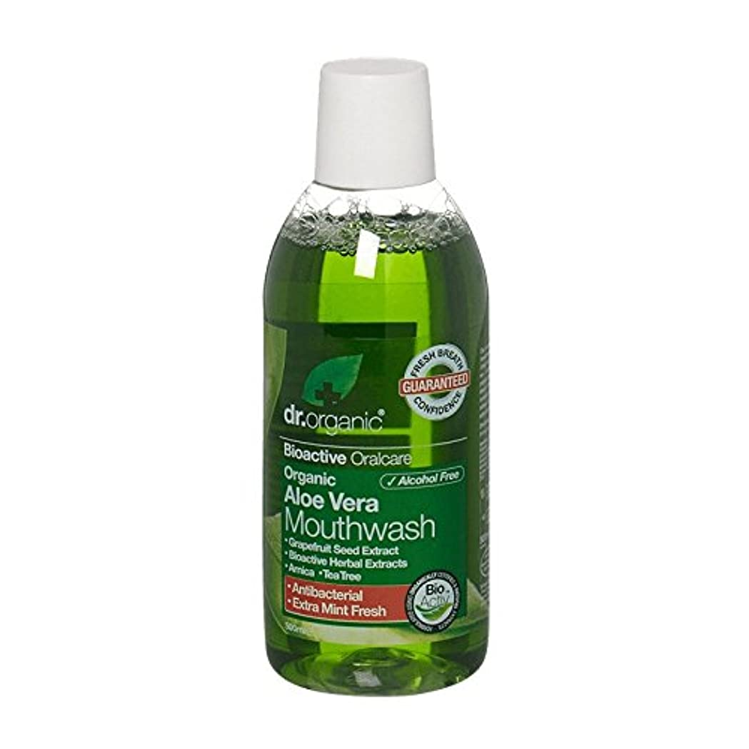 一時解雇するタール毛細血管Dr Organic Aloe Vera Mouthwash (Pack of 6) - Dr有機アロエベラ洗口液 (x6) [並行輸入品]