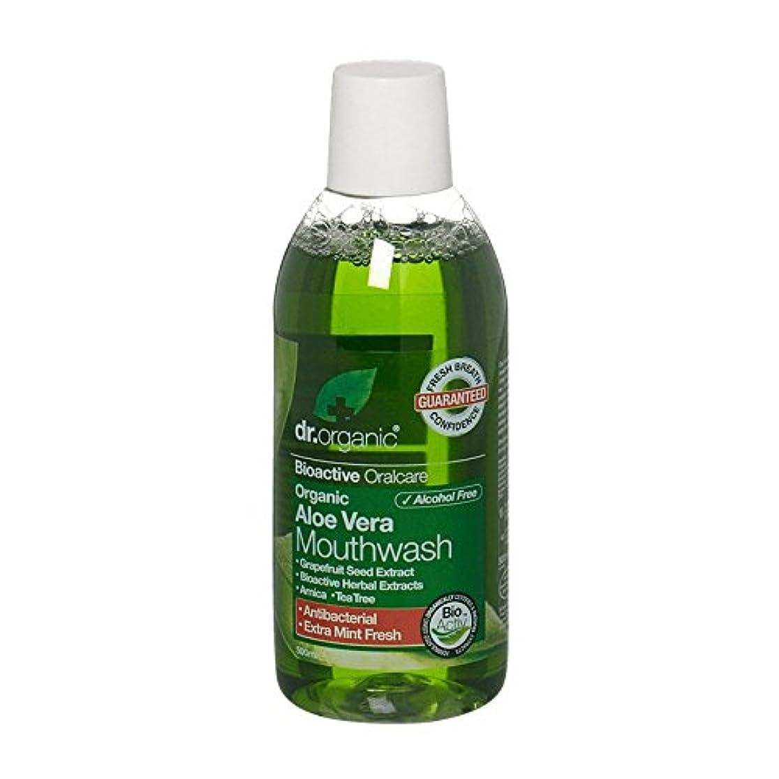 批判する山積みの予防接種するDr有機アロエベラ洗口液 - Dr Organic Aloe Vera Mouthwash (Dr Organic) [並行輸入品]