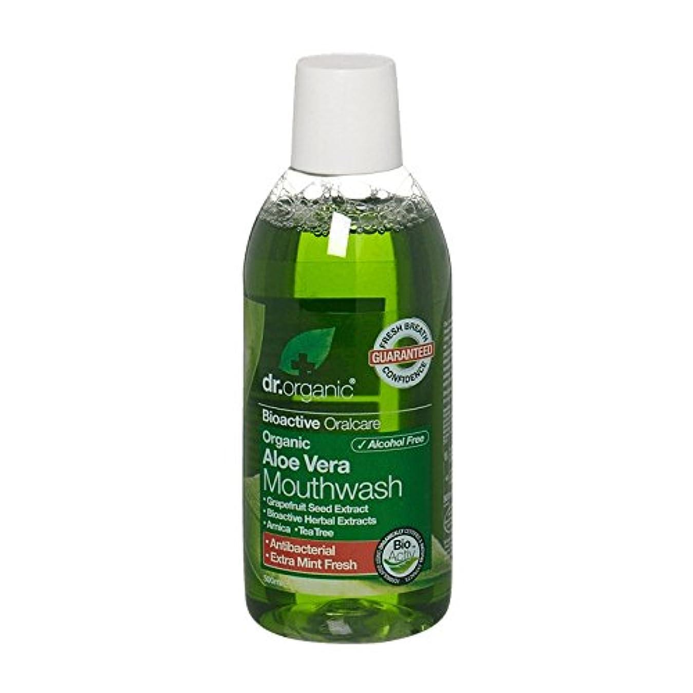 独立してクリスチャン壊滅的なDr Organic Aloe Vera Mouthwash (Pack of 6) - Dr有機アロエベラ洗口液 (x6) [並行輸入品]