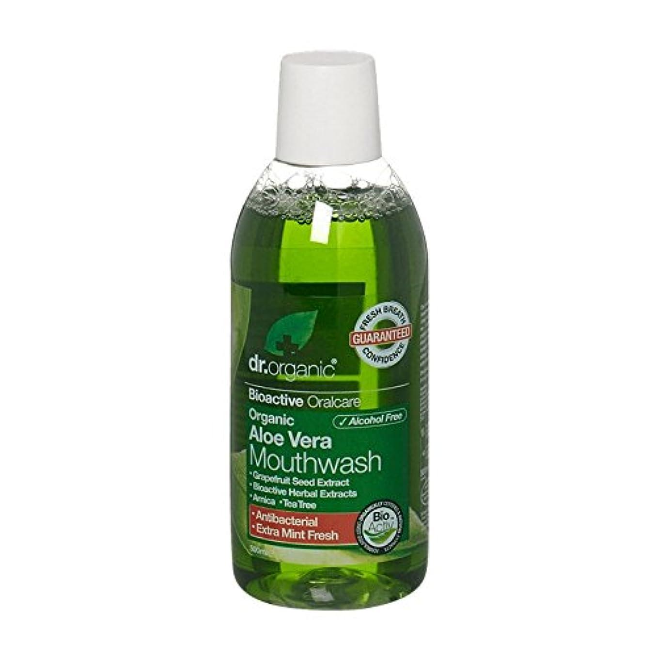 バッジ四回いらいらさせるDr Organic Aloe Vera Mouthwash (Pack of 6) - Dr有機アロエベラ洗口液 (x6) [並行輸入品]