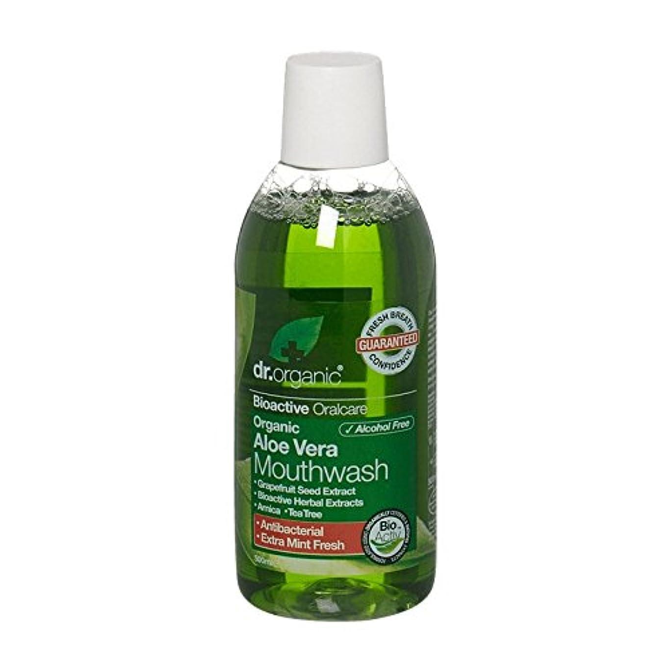絶縁するナース仮説Dr Organic Aloe Vera Mouthwash (Pack of 6) - Dr有機アロエベラ洗口液 (x6) [並行輸入品]