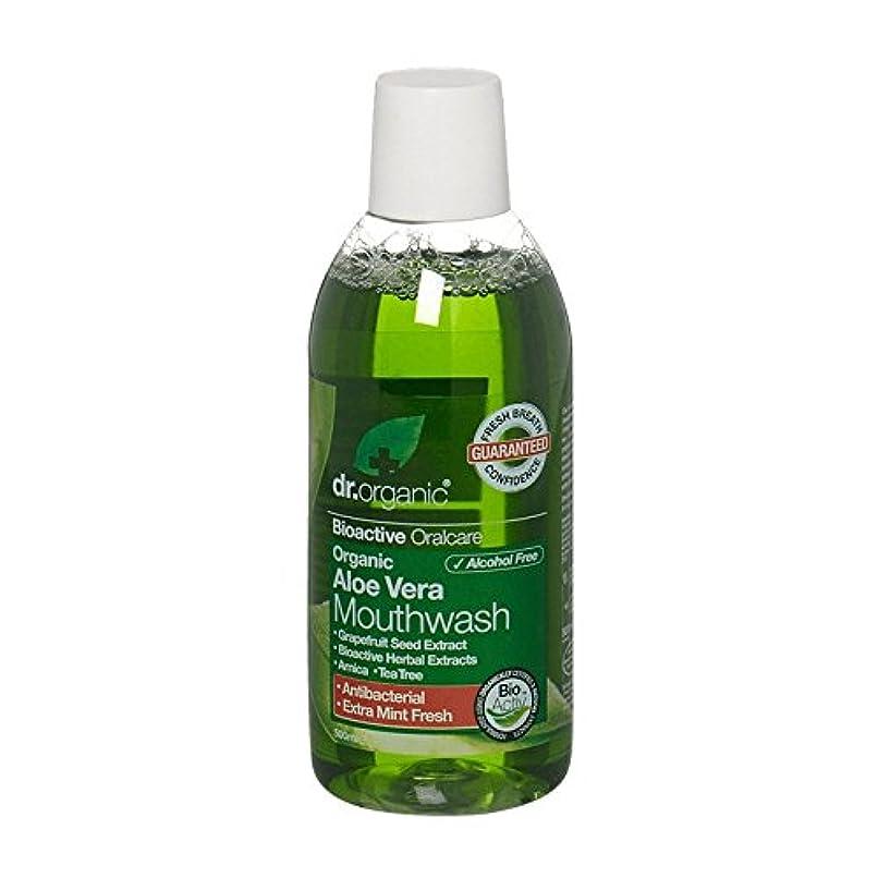 拍手入口にぎやかDr Organic Aloe Vera Mouthwash (Pack of 2) - Dr有機アロエベラ洗口液 (x2) [並行輸入品]