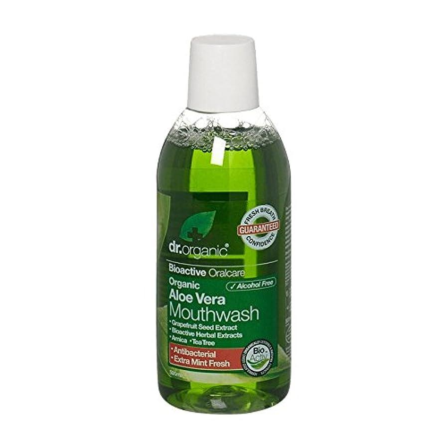 課す道徳薬用Dr有機アロエベラ洗口液 - Dr Organic Aloe Vera Mouthwash (Dr Organic) [並行輸入品]
