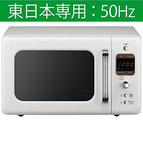 DAEWOO 【東日本専用・50Hz】電子レンジ 18L クリームホワイト DM-E25AW