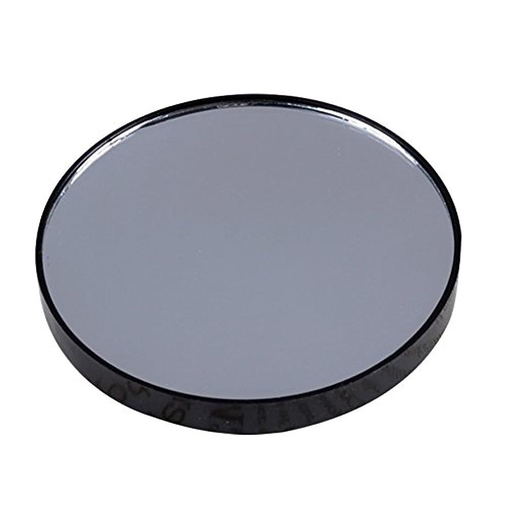 ブラザートラップ中止しますYideaHome メイクアップミラー 化粧鏡 拡大鏡 5倍 10倍 15倍 強力吸盤付き メイクミラー 化粧ミラー (10倍)