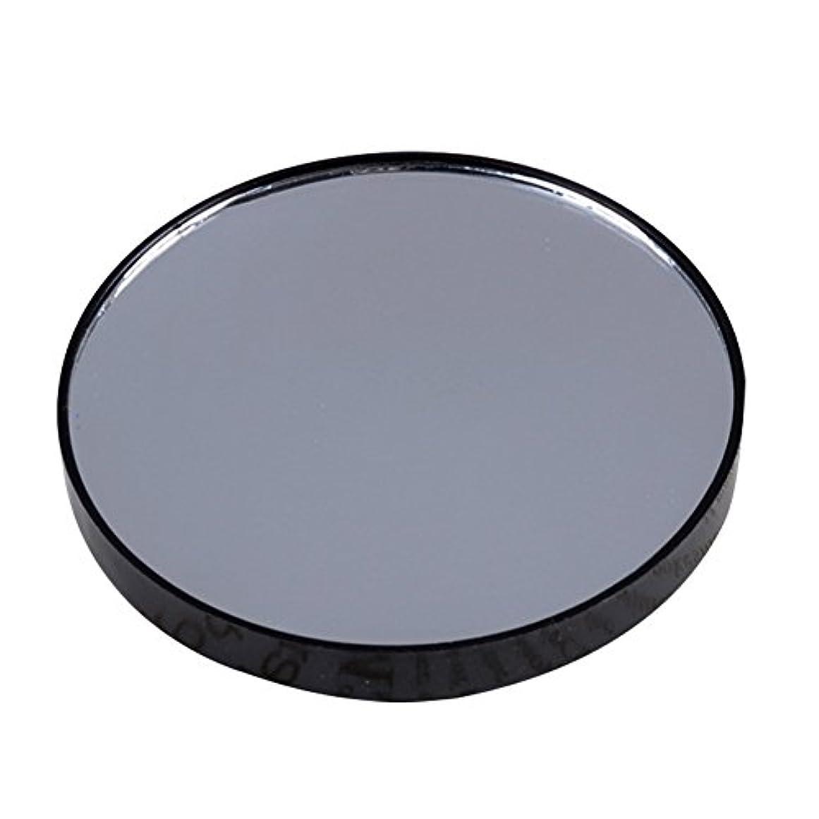 無視できる警察拘束YideaHome メイクアップミラー 化粧鏡 拡大鏡 5倍 10倍 15倍 強力吸盤付き メイクミラー 化粧ミラー (10倍)