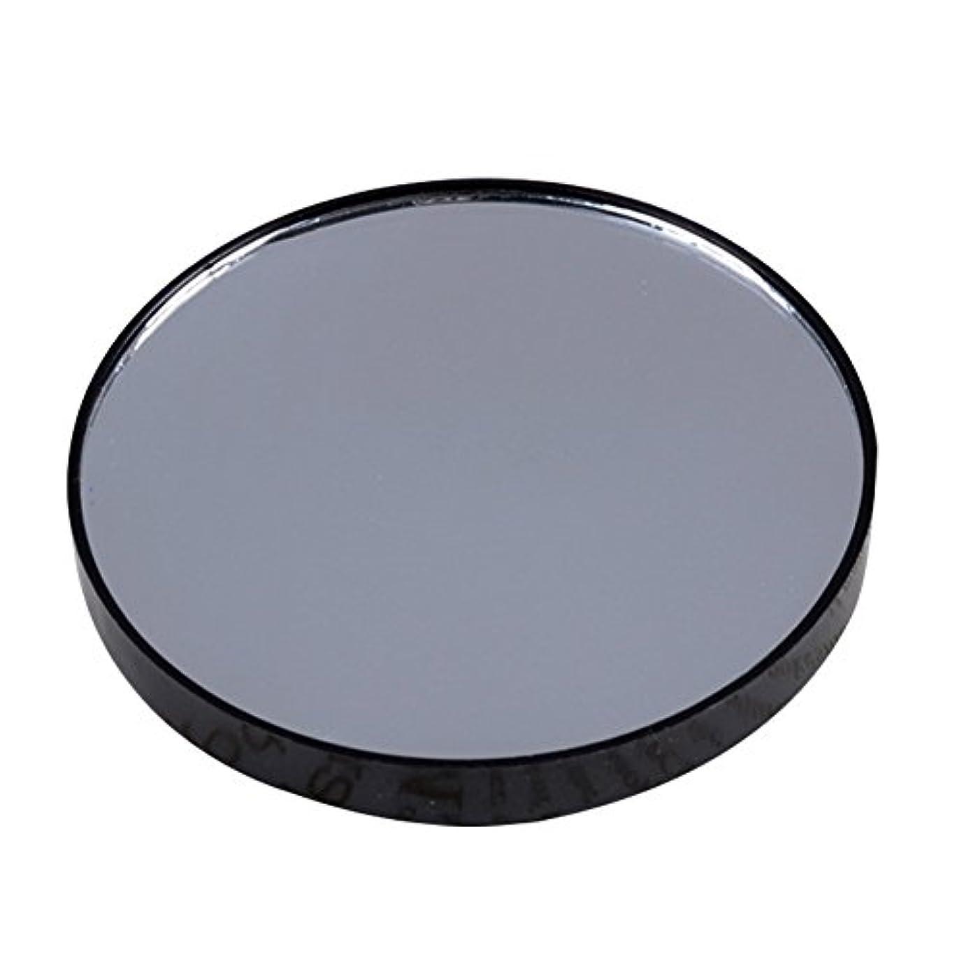 まっすぐ治す性能YideaHome メイクアップミラー 化粧鏡 拡大鏡 5倍 10倍 15倍 強力吸盤付き メイクミラー 化粧ミラー (15倍)