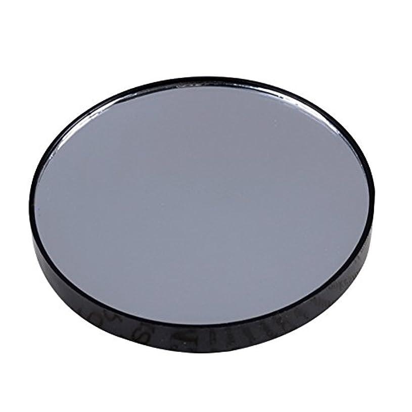 情熱的肉ラメYideaHome メイクアップミラー 化粧鏡 拡大鏡 5倍 10倍 15倍 強力吸盤付き メイクミラー 化粧ミラー (15倍)