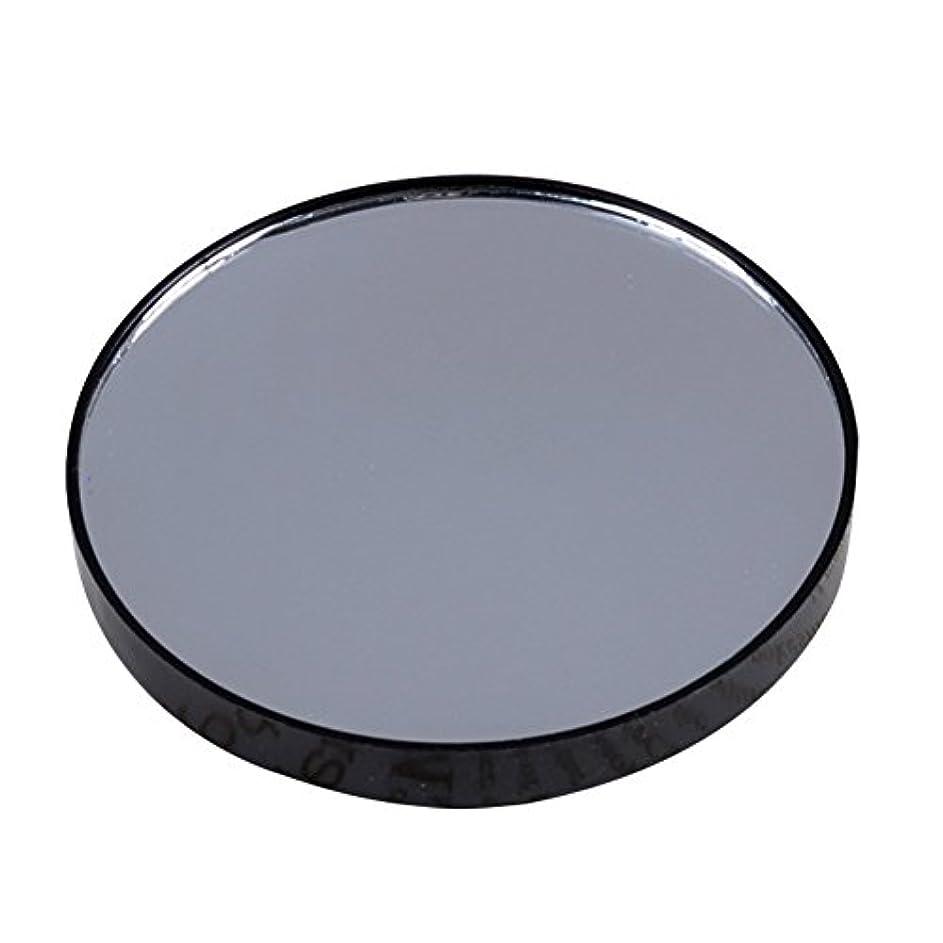 歌内側メインYideaHome メイクアップミラー 化粧鏡 拡大鏡 5倍 10倍 15倍 強力吸盤付き メイクミラー 化粧ミラー (15倍)