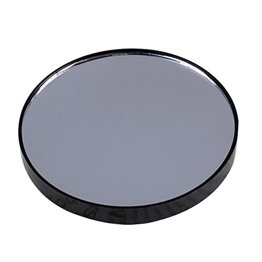 津波コスチューム波YideaHome メイクアップミラー 化粧鏡 拡大鏡 5倍 10倍 15倍 強力吸盤付き メイクミラー 化粧ミラー (15倍)