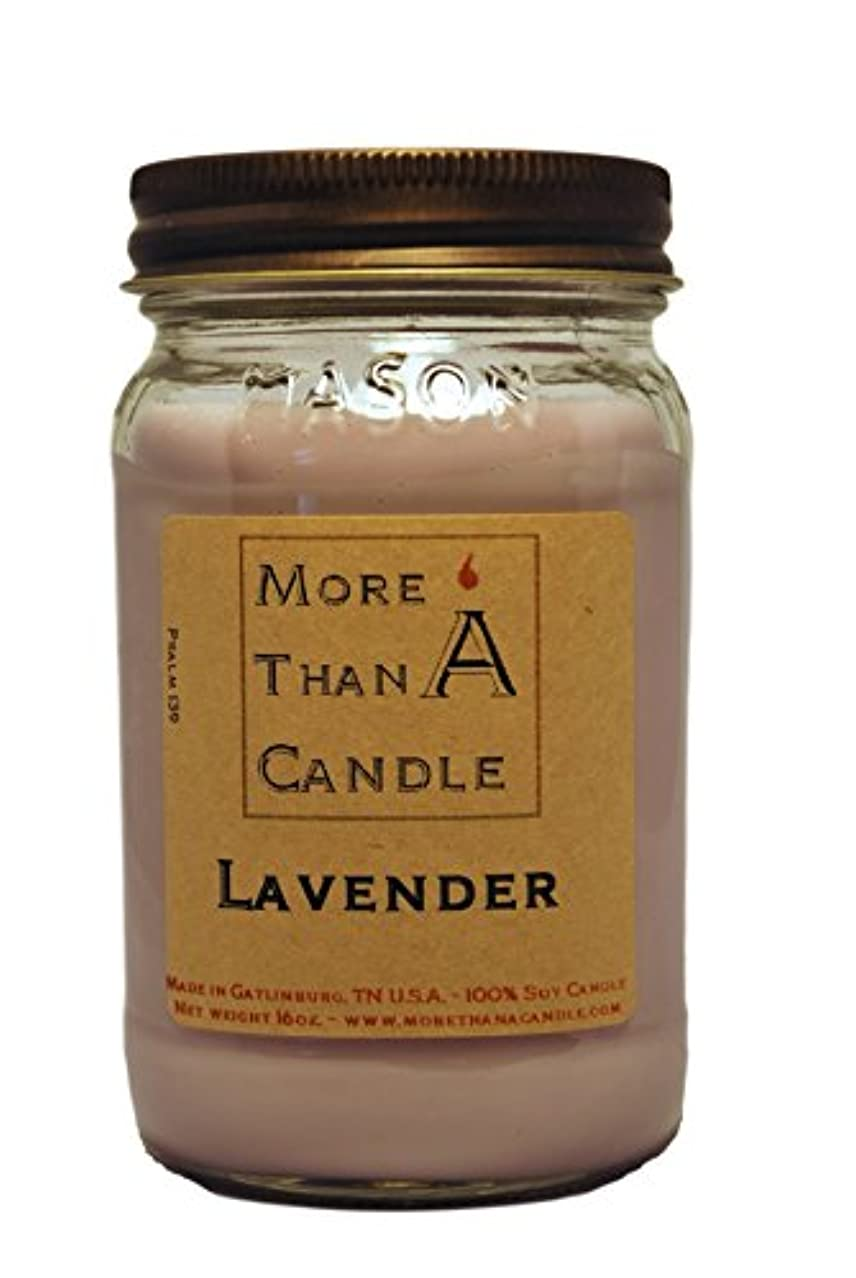 タバコ特別な解明More Than A Candle LDR16M 16 oz Mason Jar Soy Candle, Lavender