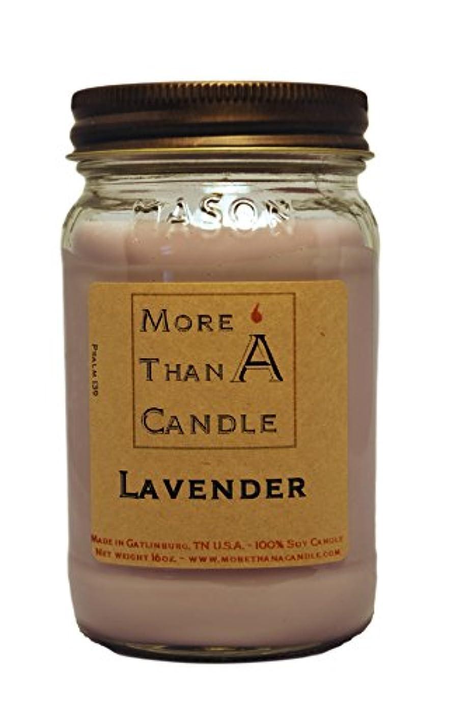 義務コンテンポラリー晩餐More Than A Candle LDR16M 16 oz Mason Jar Soy Candle, Lavender