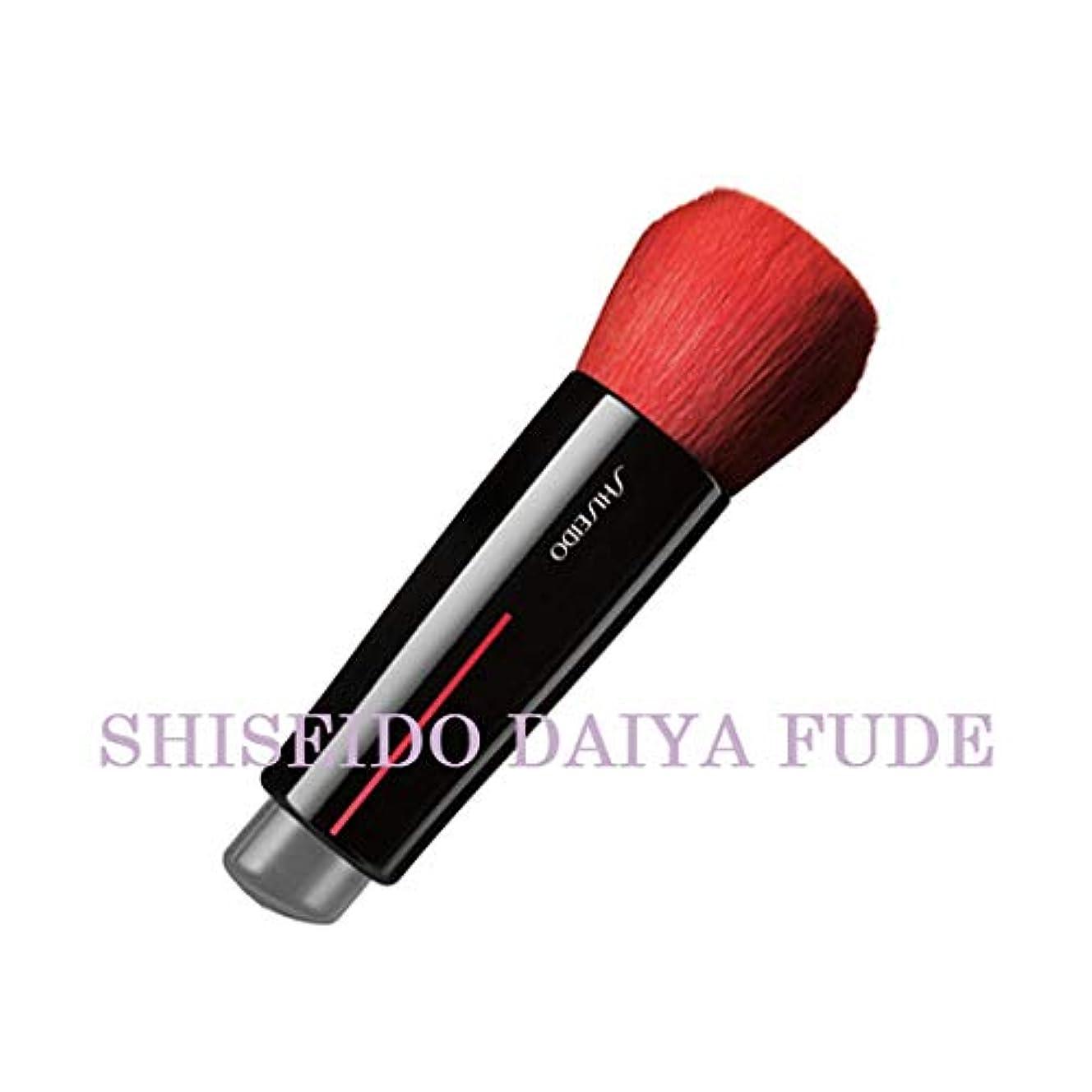 褐色枢機卿チャーミングSHISEIDO Makeup(資生堂 メーキャップ) SHISEIDO(資生堂) SHISEIDO DAIYA FUDE フェイス デュオ