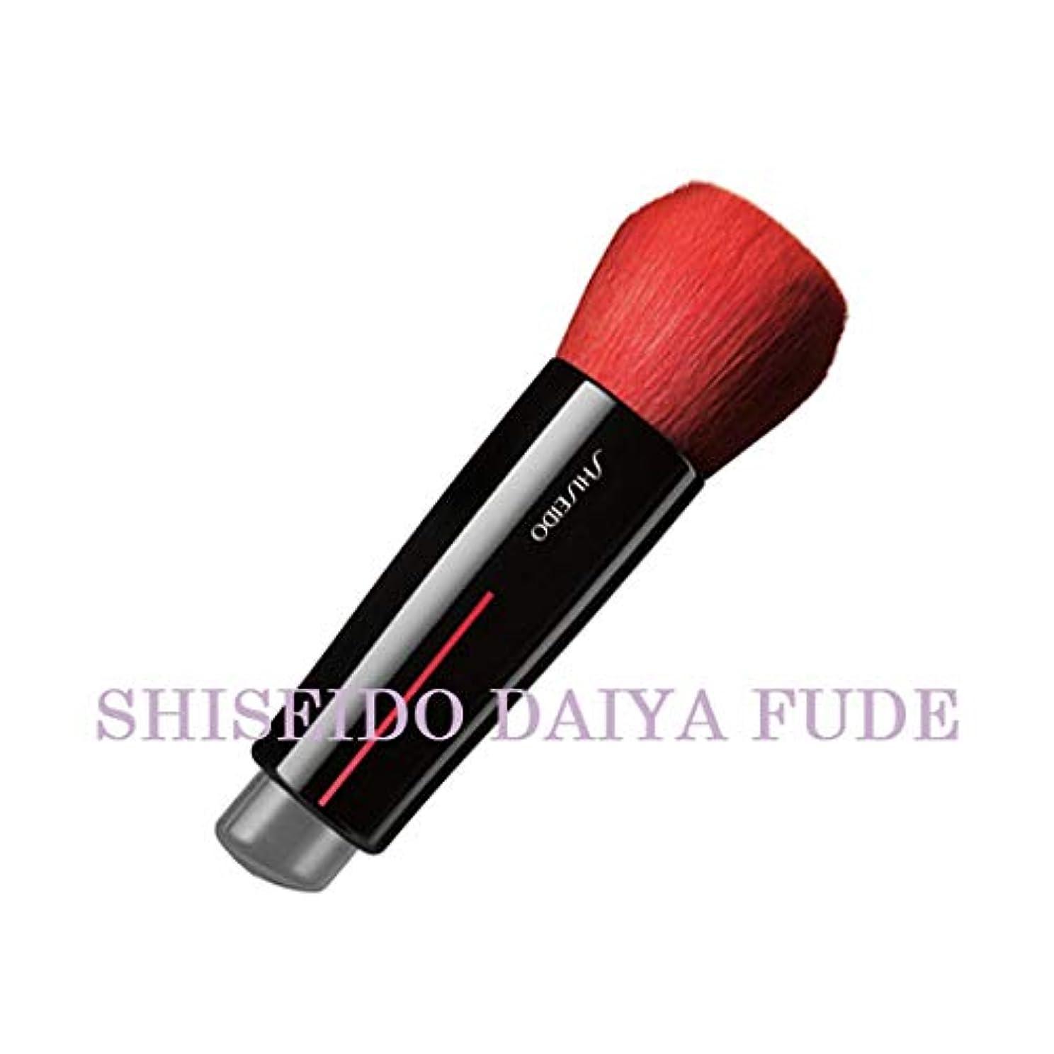 重なる吸収剤比類のないSHISEIDO Makeup(資生堂 メーキャップ) SHISEIDO(資生堂) SHISEIDO DAIYA FUDE フェイス デュオ
