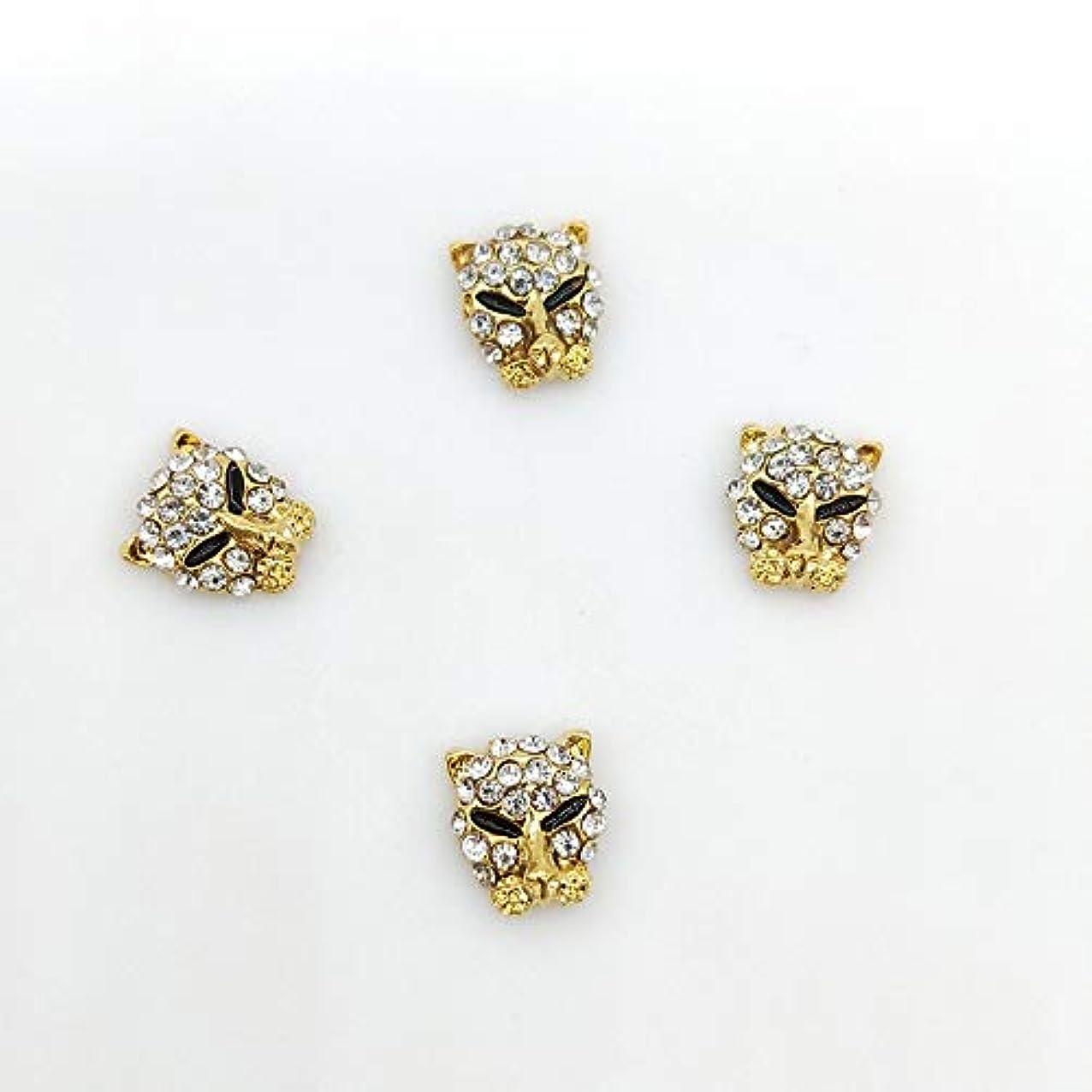 シティ閉塞妨げる10 PCS /バッグクリアラインストーンの釘のジュエリーLeopardの形状ネイルアートの装飾宝石の3D合金ネイルダイヤモンドDIYマニキュア
