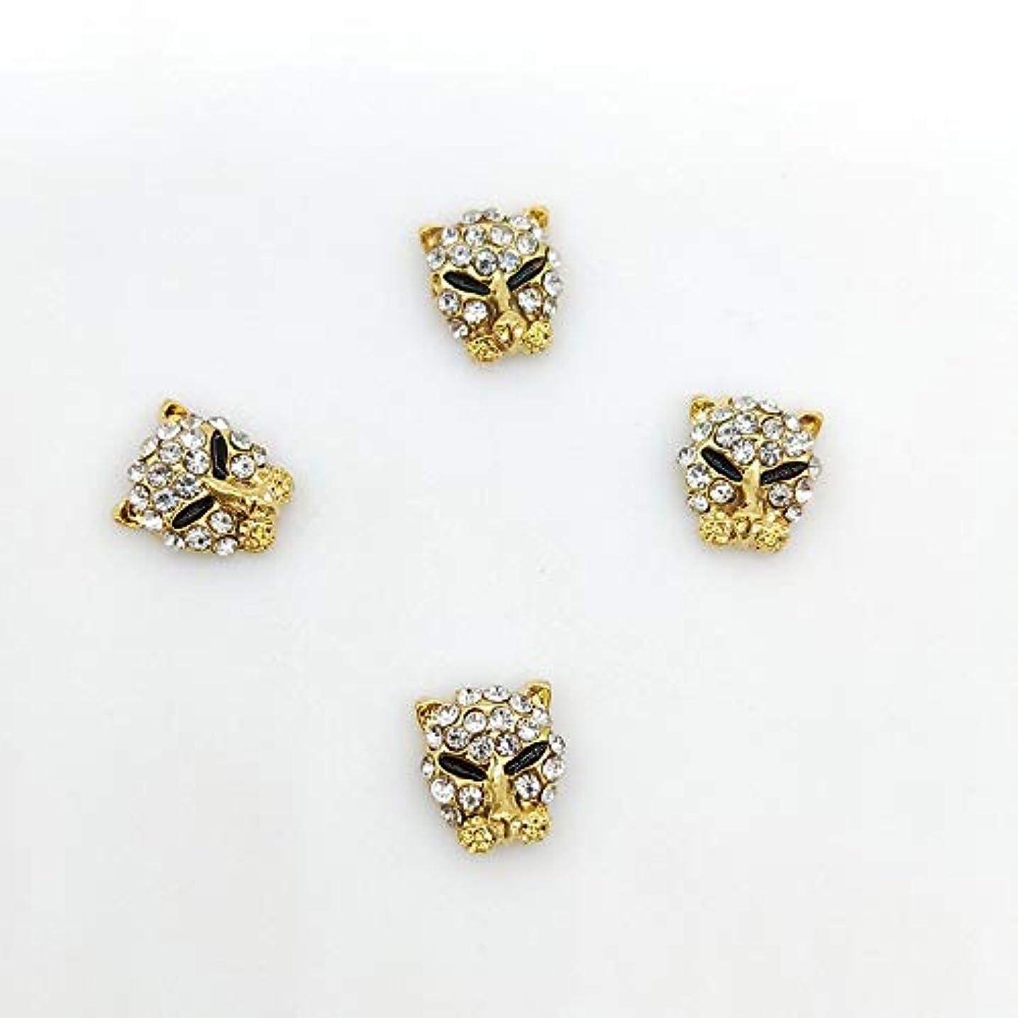 チャネルマルクス主義優先権10 PCS /バッグクリアラインストーンの釘のジュエリーLeopardの形状ネイルアートの装飾宝石の3D合金ネイルダイヤモンドDIYマニキュア
