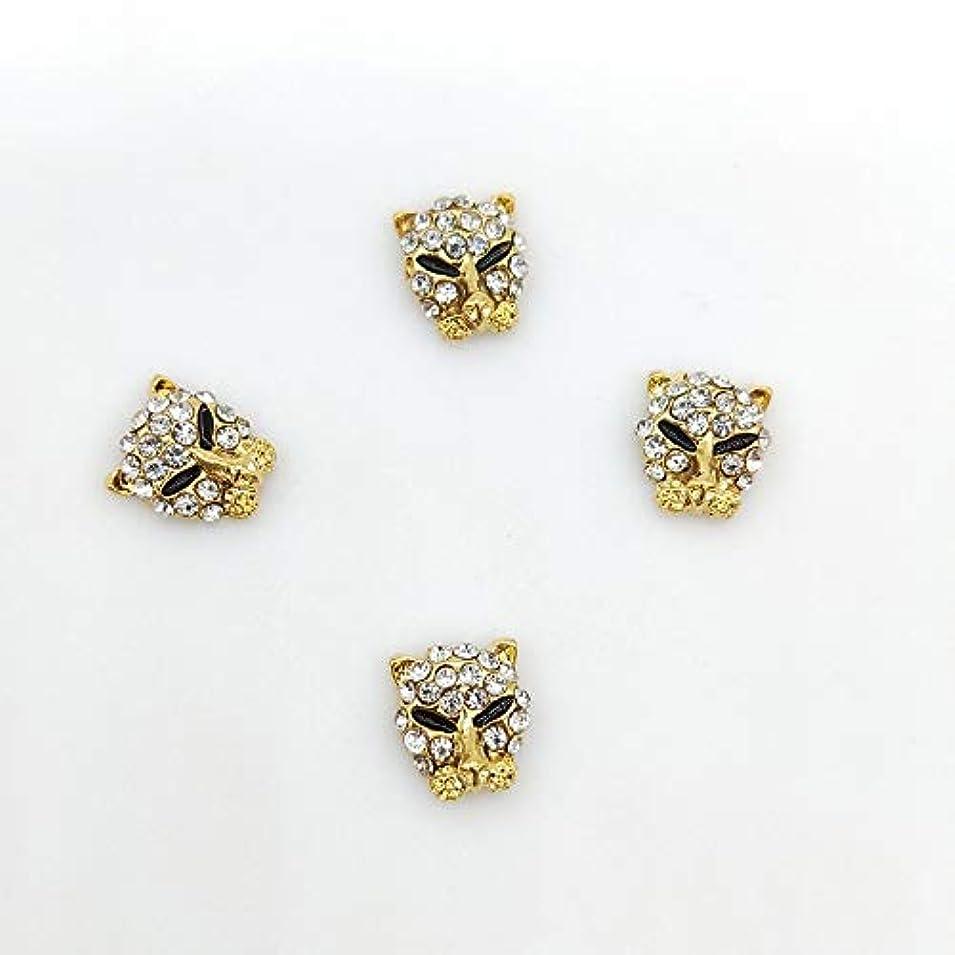 発信植物学スラック10 PCS /バッグクリアラインストーンの釘のジュエリーLeopardの形状ネイルアートの装飾宝石の3D合金ネイルダイヤモンドDIYマニキュア