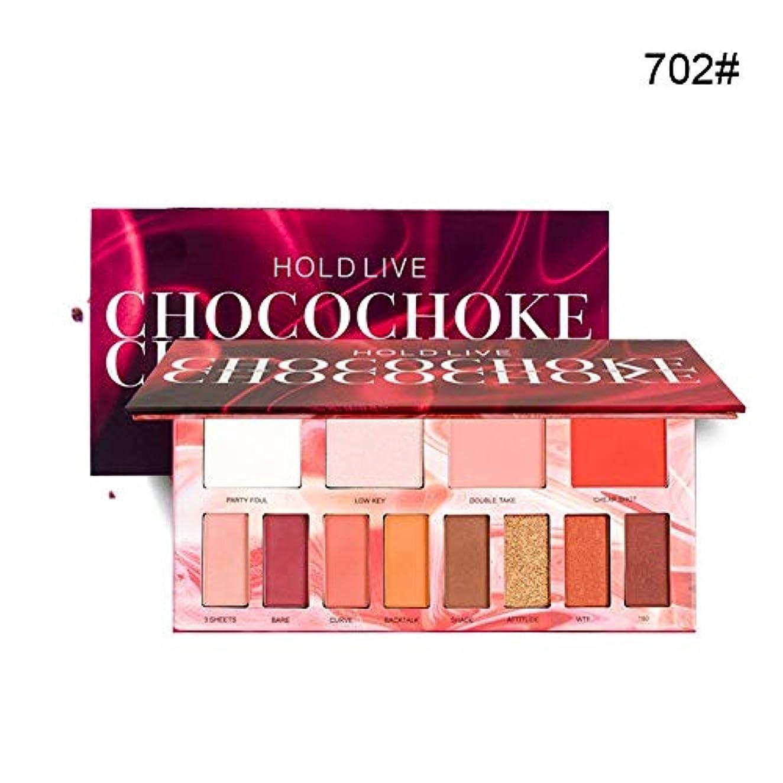 BETTER YOU (ベター ュー) アイシャドウトレイ、チョコレートローズアイシャドウ、ハイライト、赤面、アイシャドウ、多機能アイシャドウトレイ、10色 (B 02)