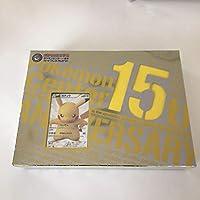 ポケモンカードゲーム ポケモンセンター15周年カードプレミアムセット