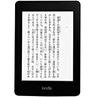 Kindle Paperwhite 3G (第5世代)
