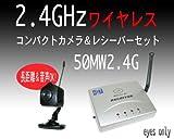 ピンホールカメラ ワイヤレスカメラ 無線カメラ 50MW2.4G 最大送信100M