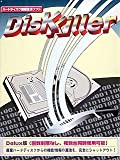DiskKiller Delux