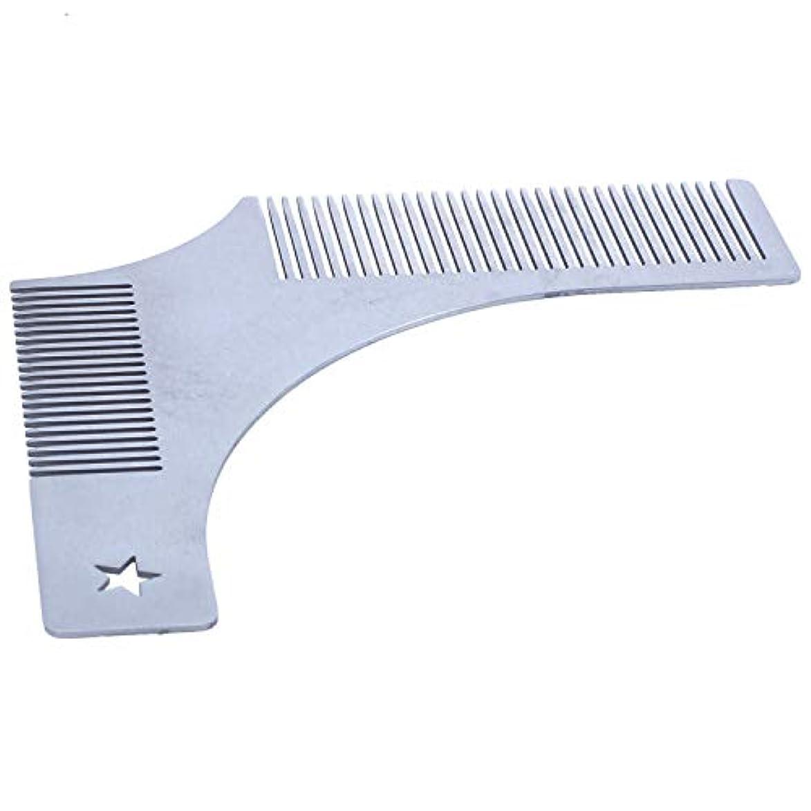 すなわち謙虚なスタックVaorwne ひげ造形櫛ステンレス鋼ひげ成形ツールひげモデリングテンプレートカーディングツールひげ櫛