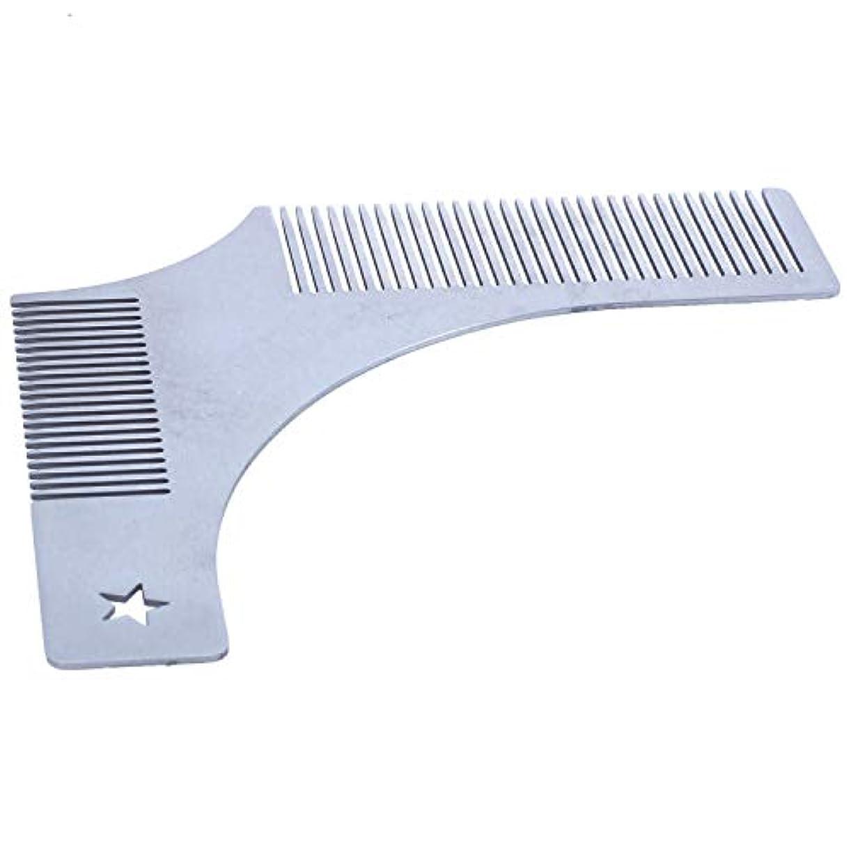 マトロン従来のお手入れRETYLY ひげ造形櫛ステンレス鋼ひげ成形ツールひげモデリングテンプレートカーディングツールひげ櫛