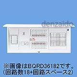 パナソニック(Panasonic) コスモC露出大形FS L付60A22+2 BQRD36222