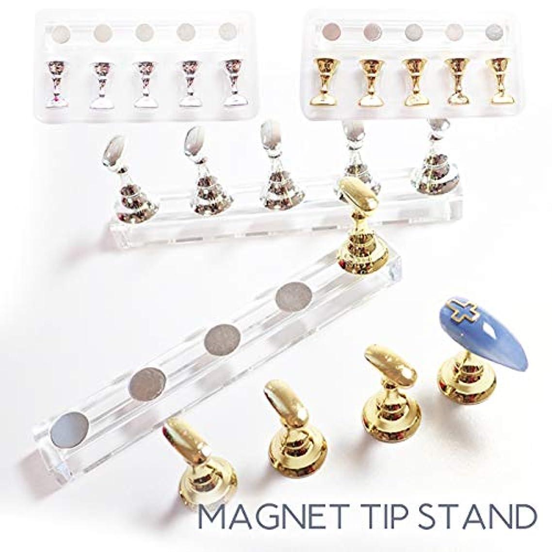 ベックスパケット原点マグネットチップスタンド マグネット式 クリア 軽量 シンプル チップ製作 チップ立て チップ台 治具 チップスタンド (ゴールド)