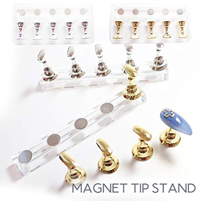 マグネットチップスタンド マグネット式 クリア 軽量 シンプル チップ製作 チップ立て チップ台 治具 チップスタンド (ゴールド)