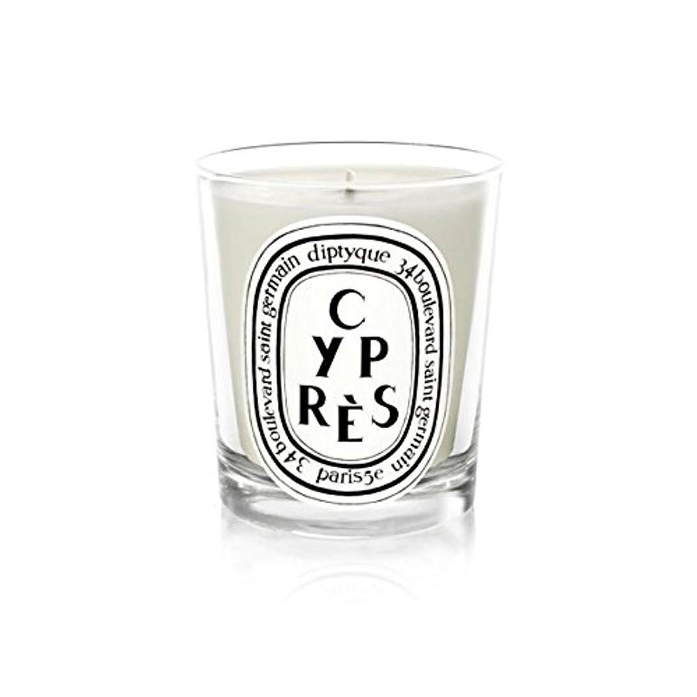 迫害する民間ファンタジーDiptyqueキャンドルCypr?s/ヒノキ190グラム - Diptyque Candle Cypr?s / Cypress 190g (Diptyque) [並行輸入品]