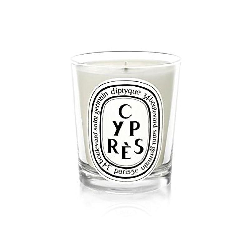 のぞき穴お手伝いさん定期的DiptyqueキャンドルCypr?s/ヒノキ190グラム - Diptyque Candle Cypr?s / Cypress 190g (Diptyque) [並行輸入品]