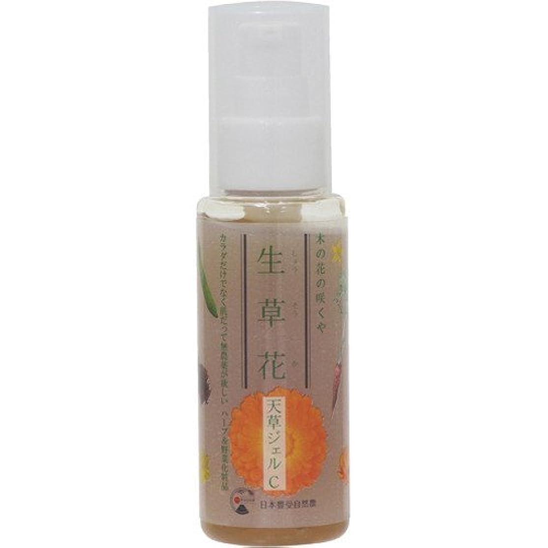 アイデア言い訳物質日本豊受自然農 木の花の咲くや 生草花 天草ジェルC 80g