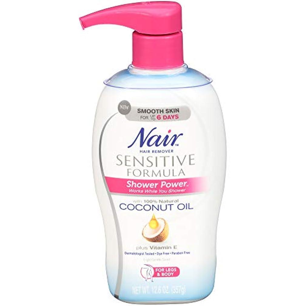 横向きスキー謝罪Nair 美脚ボディのためのシャワーパワー敏感脱毛、12.6液量オンス
