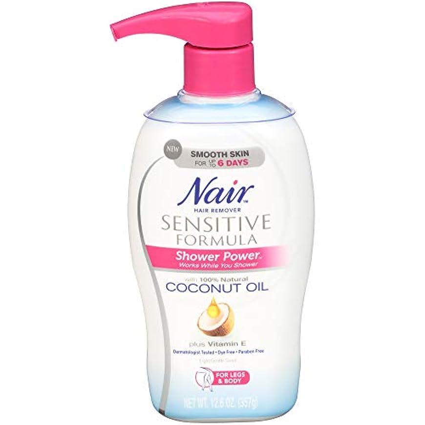 機関車闘争急降下Nair 美脚ボディのためのシャワーパワー敏感脱毛、12.6液量オンス