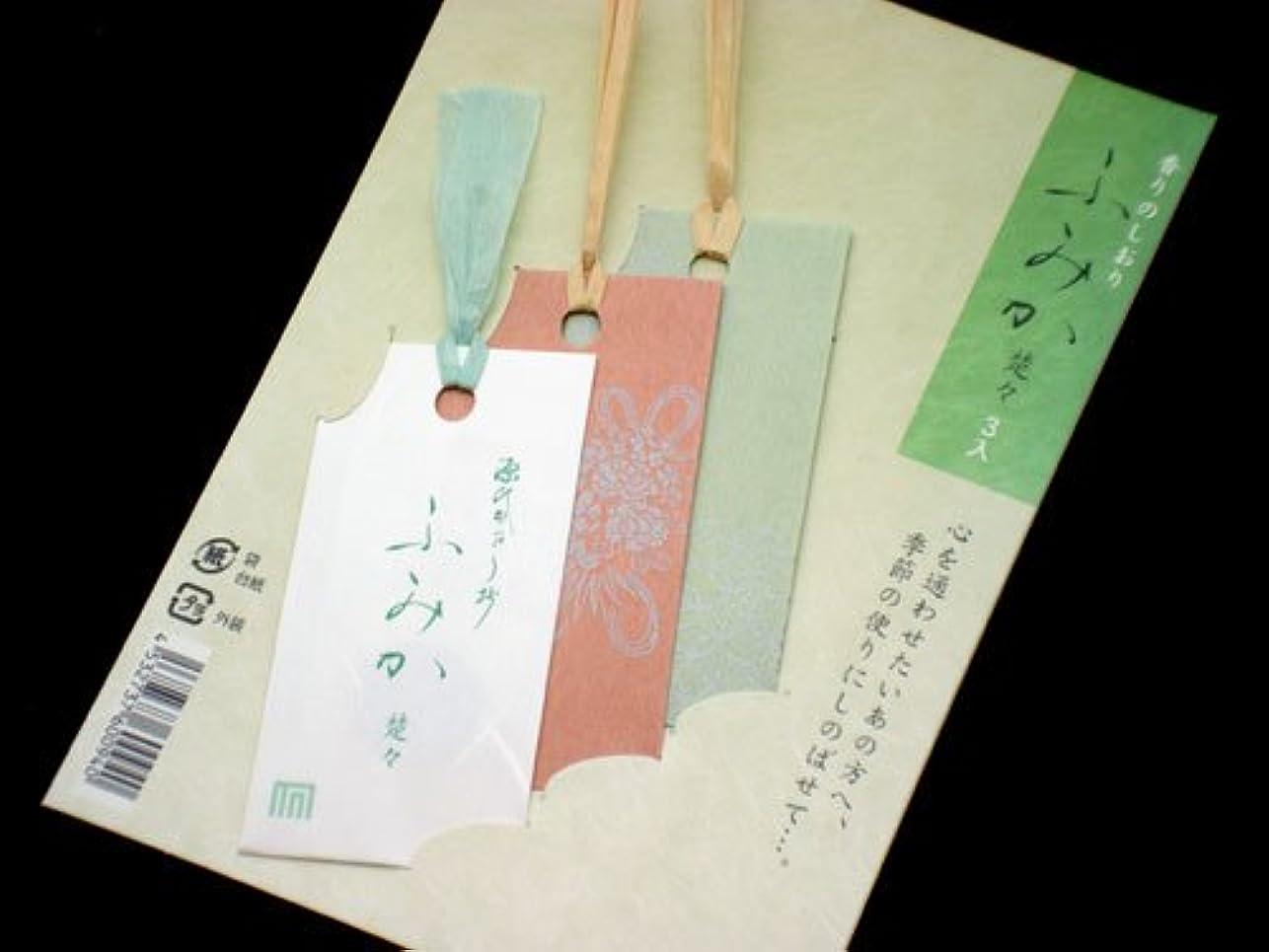 アピール誠意シート松栄堂 源氏かをり抄 ふみか 楚々【しおり】 【文香】