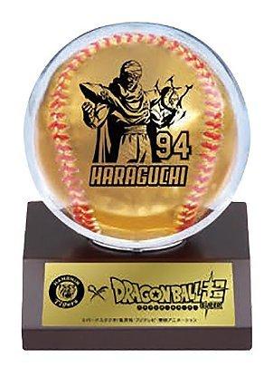 阪神タイガース原口選手とドラゴンボール超コラボボール