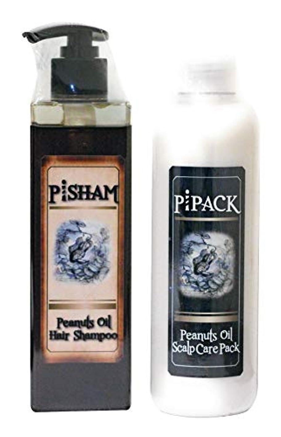 スクリーチヒギンズ絶対に現役理容師考案 頭皮ケア用に ピーシャン&ピーパック 300mlボトルセット